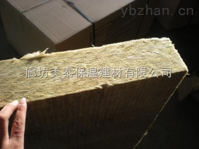 防火岩棉保温板价格