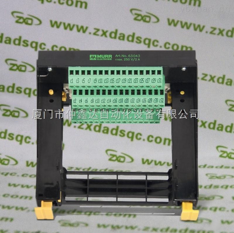 C500-DUM01