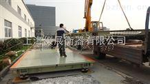 120噸無人值守汽車衡(120t電子地磅)