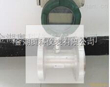 稀硫酸流量計