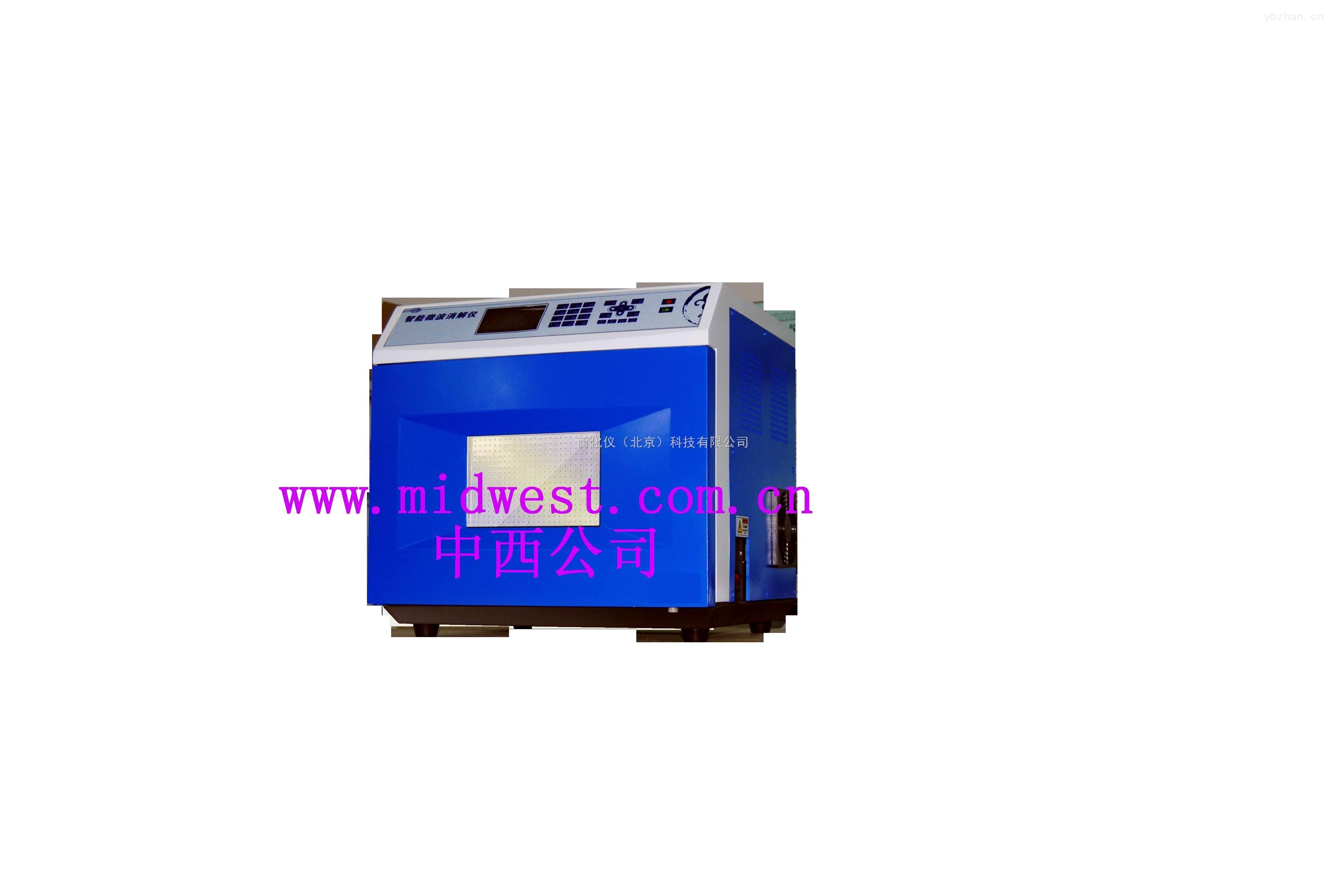 智能微波消解儀(6個處理量/批次) 型號:M346755庫號:M346755