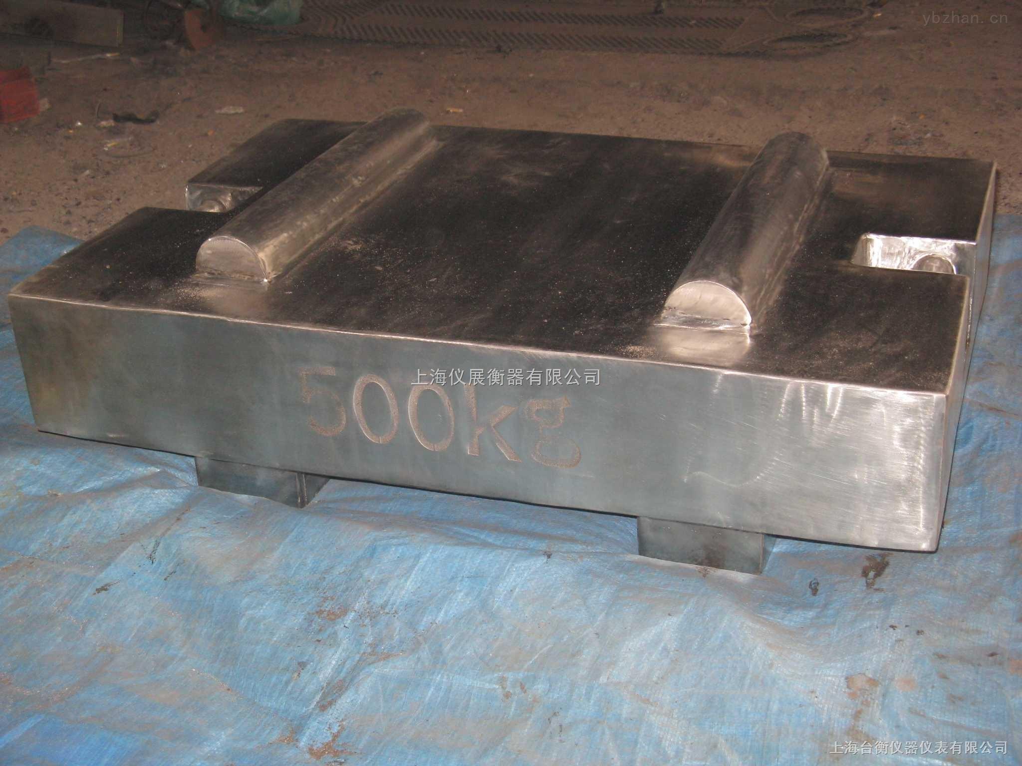 铸铁10kg标定砝码(铸铁砝码厂价直销)