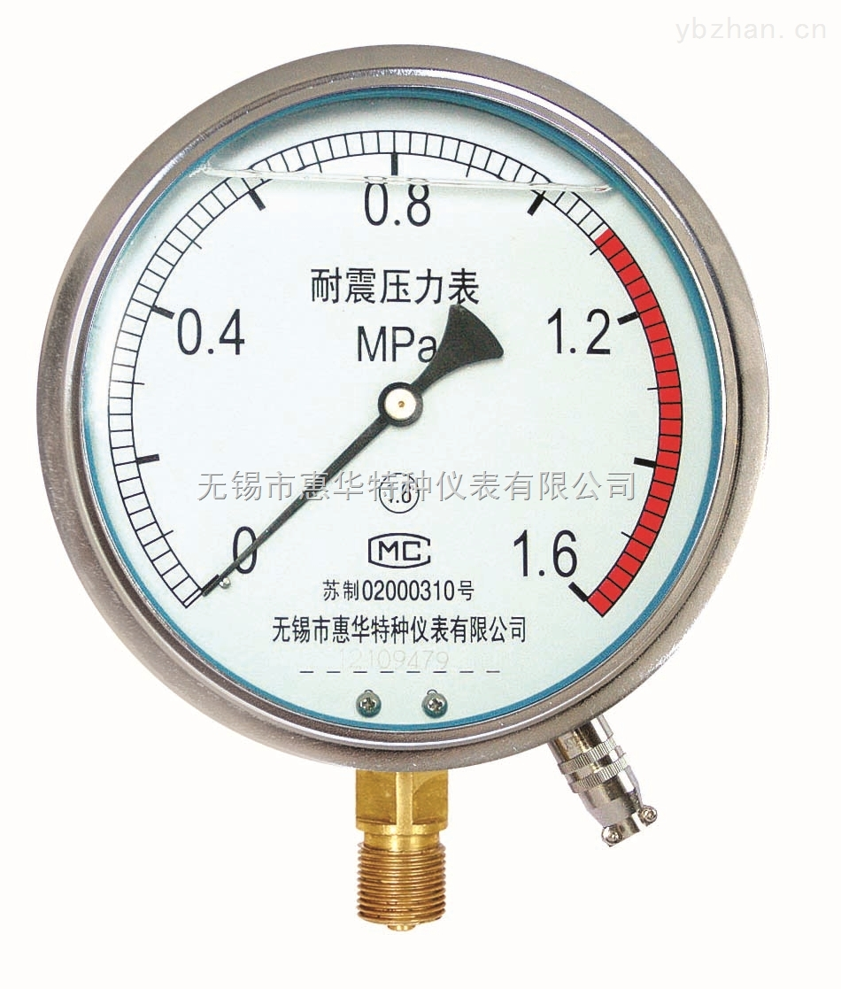 YTZ-150-供應耐震遠傳壓力表