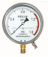 供应耐震远传压力表