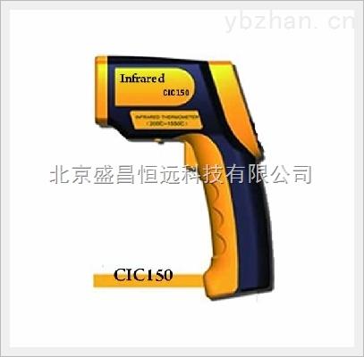 CIC150-供應袖珍便攜紅外測溫儀