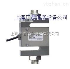 SWS315 拉式测重力模块(50kg-2tf)厂家供应直销,价格优惠