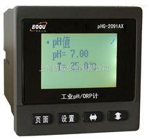 PHG-2091AX带温度显示的PH计|污水处理厂的在线PH监测仪