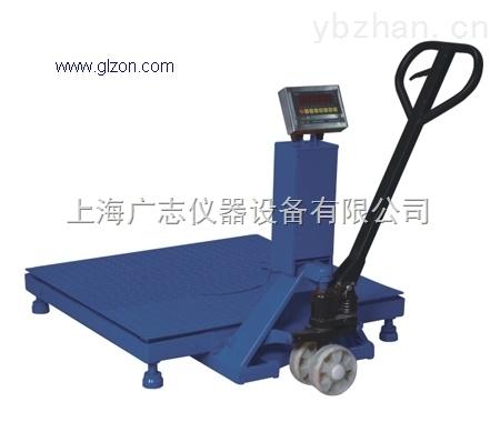 移动式防爆地秤,2吨移动地磅秤厂家供应直销,价格优惠