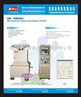 碰撞测试台特点+价位+规格 2014年10月6日