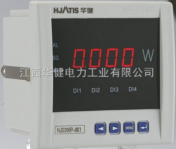 面板96*96*128mm-HZS903P液晶电能表,数显可编程多功能电表,网络电力仪表