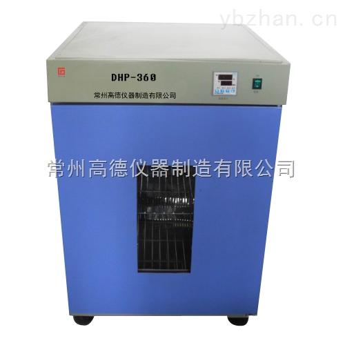 DHP-360-電熱溫控培養箱