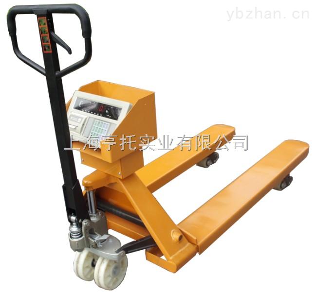 浙江电子叉车秤厂家