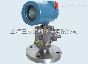 DX1151LT、DX1151ST液位变送器