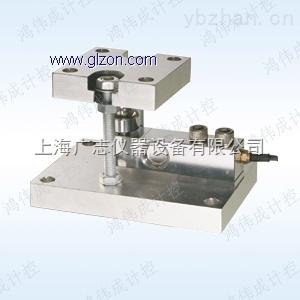 供应GZBSS不锈钢称重模块 耐腐蚀直销。