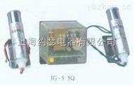 JG-5光电继电器