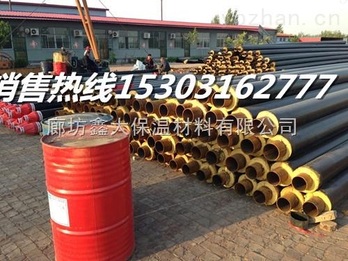 电力供暖直埋热水保温管生产线