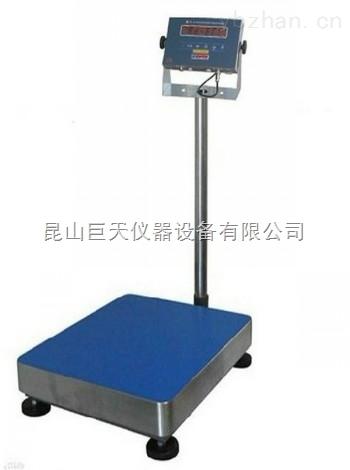300公斤防爆臺秤-300公斤粉塵防爆電子秤多少錢