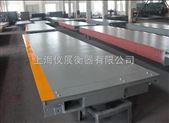 天津150吨地磅秤价钱,带电脑接口电子地磅供应商