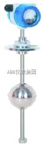 高温浮球液位计