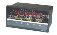 LS-C805-JS流量积算仪
