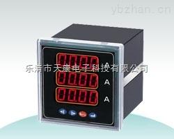 PCD194I-9X4-PCD194I-9X4三相交流電流表