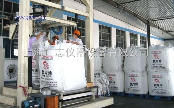 粉料吨袋称重包 装机DCS-1000S厂家直销