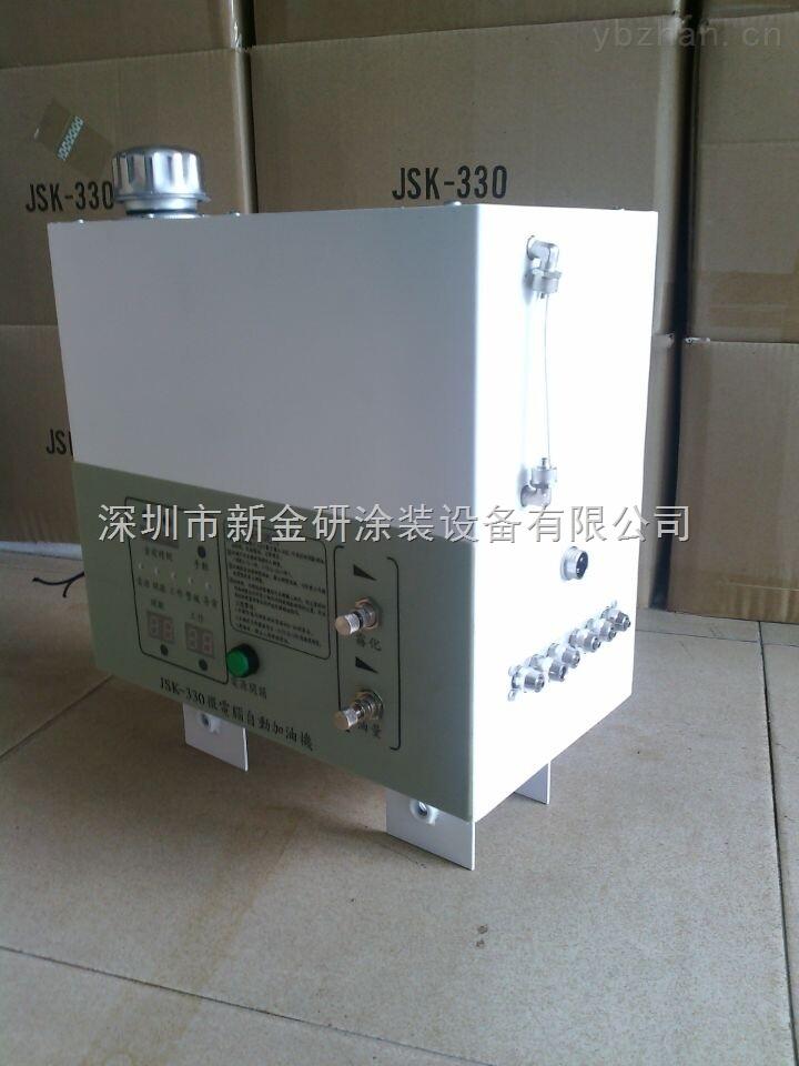 广东深圳全自动加油机厂家