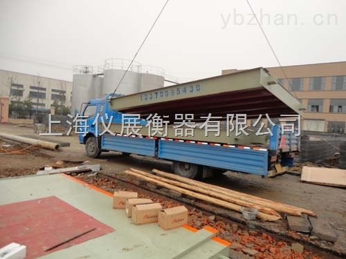 SCS-婁底80噸地磅秤廠家80噸電子地磅多少錢