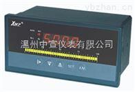 NHR-1100數顯控制儀