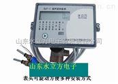 水立方IC卡超聲波熱量表