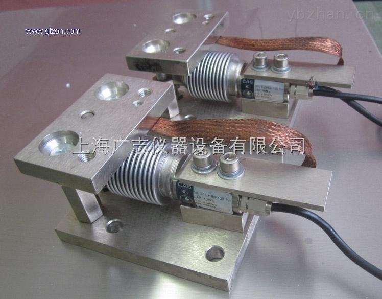GZHBS 高精度称重模块厂家直销,质量保障。