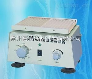 ZW-A-微量振荡器