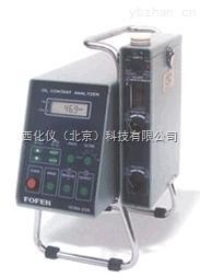 油分测试浓度分析仪 国产 型号:FF0CM-220 库号:M74833
