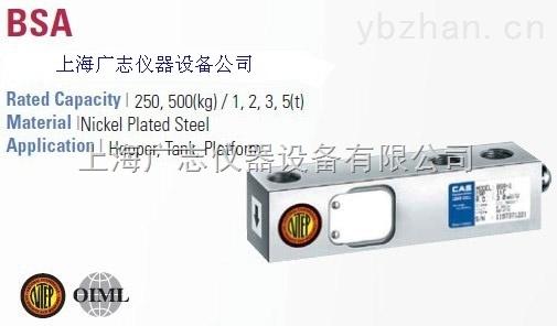 BSA-500L称重传感器