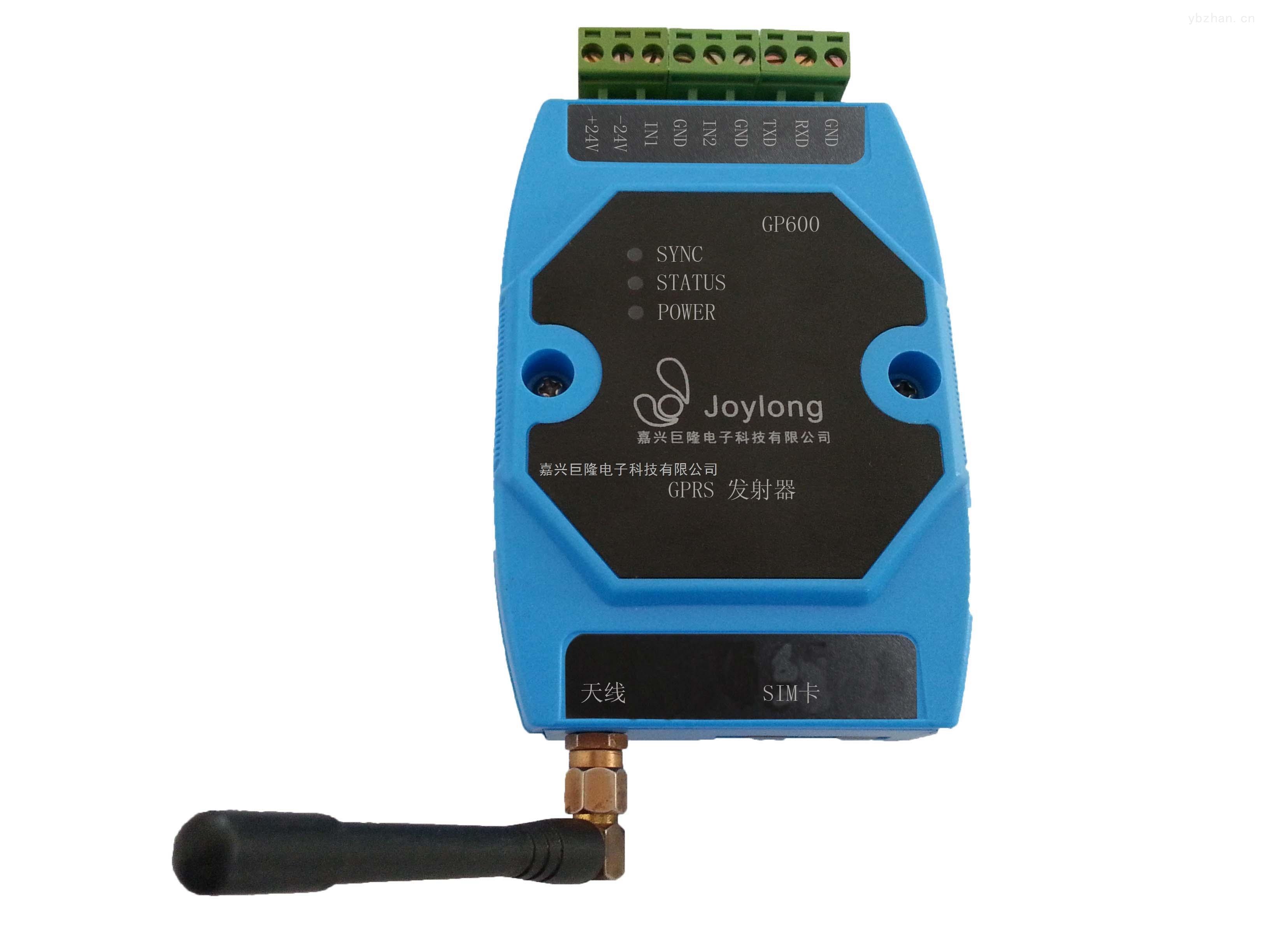 GPRS DTU GPRS无线发送器 信号发射器 GSM集中器