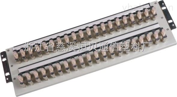 低价20系统DDF配线架