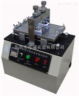 電線印刷體耐磨試驗機 廠家 質量保證
