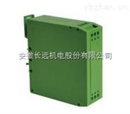 安徽热电偶温度变送器