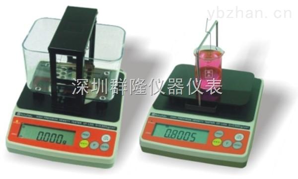 多功能固液两用密度测试仪GP-300S