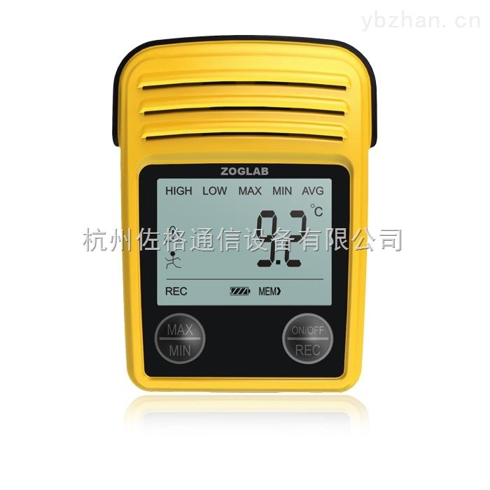 ZOGLAB佐格 MINI-T便携式 温度记录仪 高精度工业仪表 防震防摔