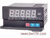 交流電流表 帶輸出交流電流表