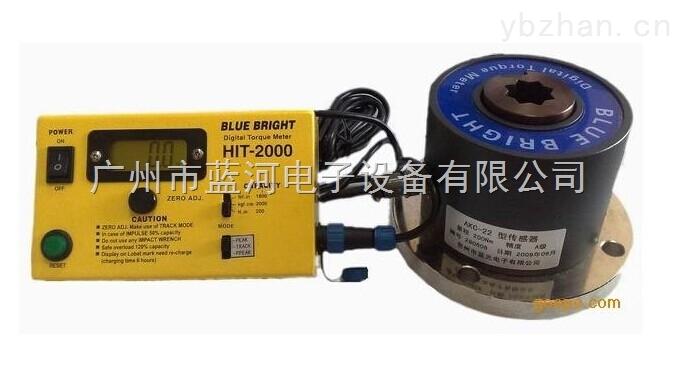 藍河經銷HIT-300風動批扭力檢測儀