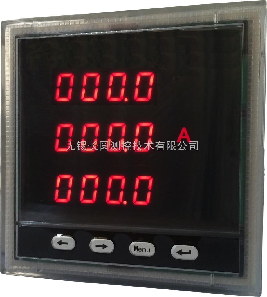 PZ96AI3数显三相电流表