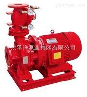 XBD14/30-HWXBD-HW消防泵 卧式恒压切线消防泵