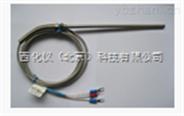 热电阻 型号:RD-stdk26-PT100 库号:M403255