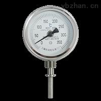 WSS-481双金属温度计上自仪三厂