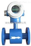 工業供水流量計