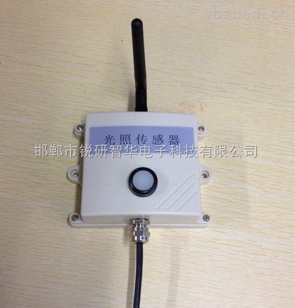 Zigbee无线光照度传感器