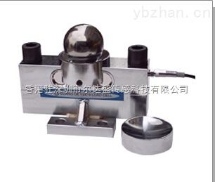 CL110合金钢桥式双剪梁称重传感器