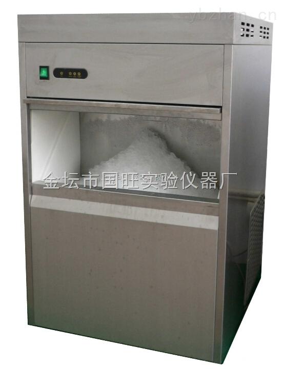 FM-70-生物制冰机/雪花制冰机